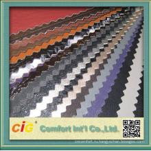 Китайский хорошее качество PU синтетическая кожа
