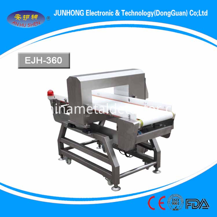 Auto-Conveying Metal Detector
