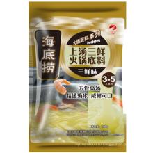 Высокое качество хорошего вкуса HaiDiLao Basic Stir Fry cheese powder seasoning