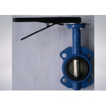 1.4469 Disc Butterfly Valve