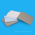 0.5-160мм Толщина Белый ABS лист для мебели
