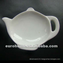 Hotel Supplies Ceramic Tea bag plates P0557