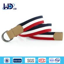Ремень с двойным кольцом для спортивной одежды
