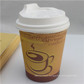 Custom Disposable Paper Coffee Cups