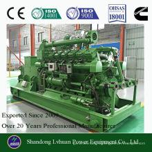 Трехфазный генератор Каменноугольного газа с газотурбинным двигателем