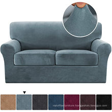 Thick Striped Velvet 3-Piece Stretch Sofa Couch Covers