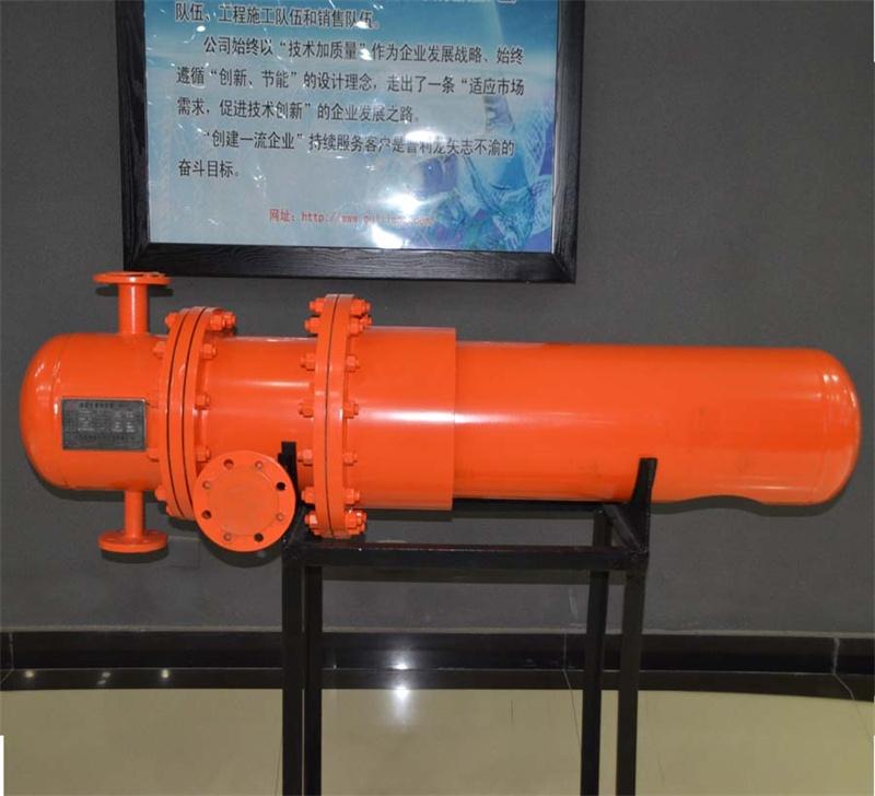 oil tank heater (1)