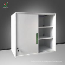 Офисная Стальная Мебель Стальной Шкаф Хранения Стальной Низкого Шкафа