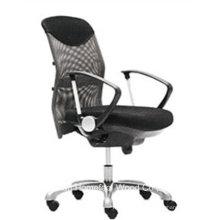 Chaise de bureau pivotante de bureau de bureau à bascule à bascule (HF-CH018B)