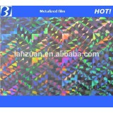 smooth bright bopp thermal lamination film