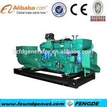 CE approved china manufacturer supply deutz stamford marine generator