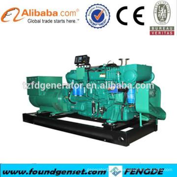 CE aprovado china fabricante fornecer deutz stamford gerador marinho