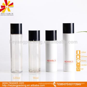 90ml 120ml PET material sample packaging