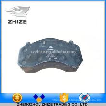China fornecedor ônibus peças de reposição 3552-00650 fricção forro para ônibus Yutong