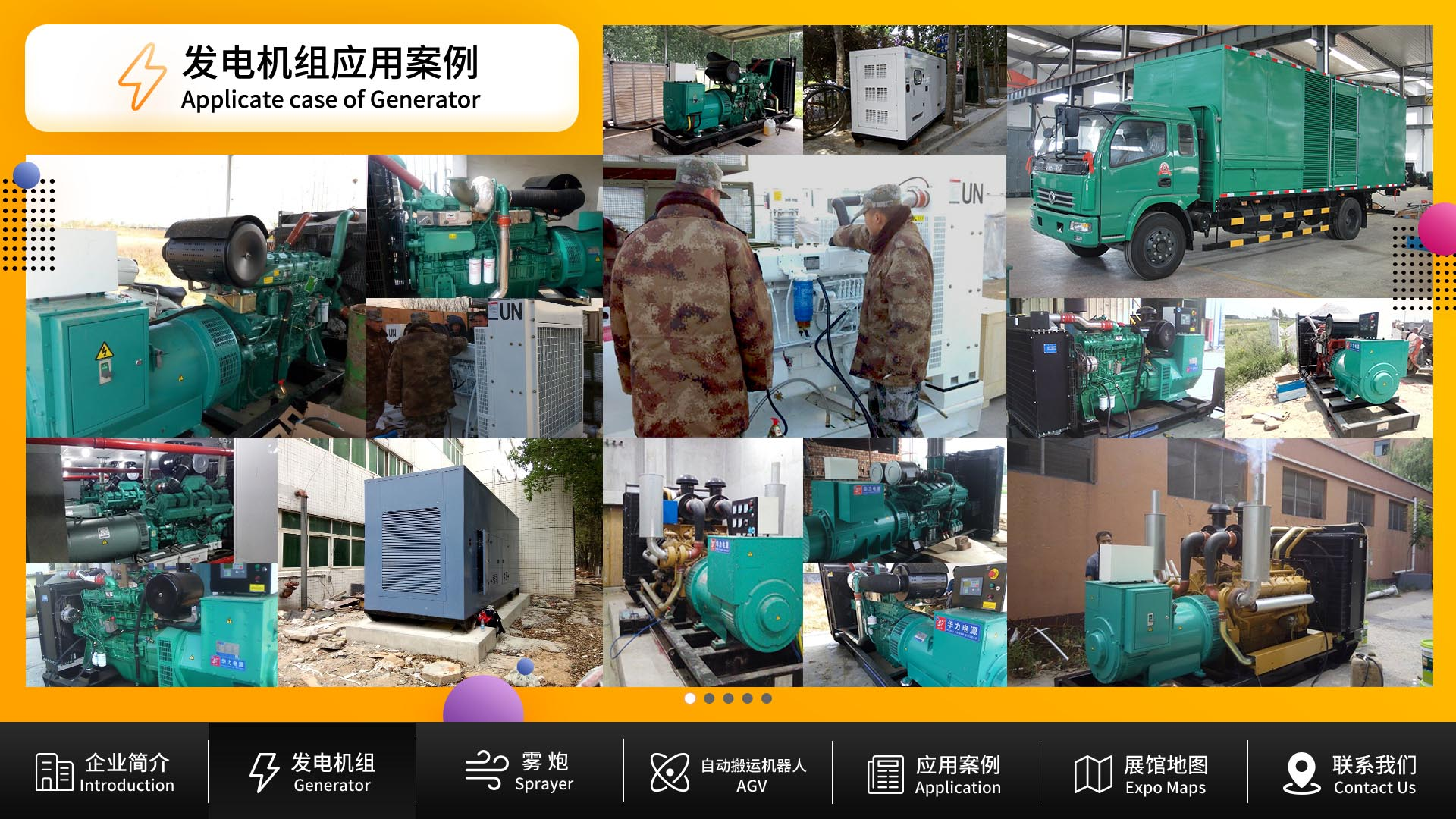 price of diesel generator set