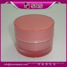 5ml 10ml 15ml 30ml 50ml 100ml 200ml Crema de la forma redonda Jar para la crema de la cara, crema cosmética colorida Tarro 200ml