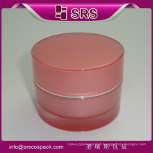 5ml 10ml 15ml 30ml 50ml 100ml 200ml Round Shape Cream Jar For Face Cream , Colorful Cosmetic Cream Jar 200ml