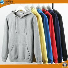New Mens Hoodies Sweatshirt Pullover Warm Fleece Hoodies