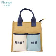 PH100529-1 Phanpy Yichu Mom Bag Tote-Colourful Series Коричневый