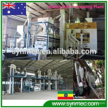 European Standard Seed Grain Bean Processing Line for chia quinoa cumin