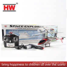HW toys 3.5 channel RC Radio Controlled helicopter with gun RC Plane