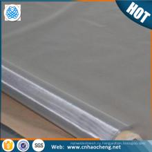 40 60 80 100 сетки полотняного переплетения проволоки вольфрамовой сетки ткань/ вольфрам проволока сетка