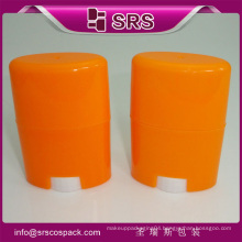 oval shape plastic deodorant stick bottle,15ml stick deodorant empty