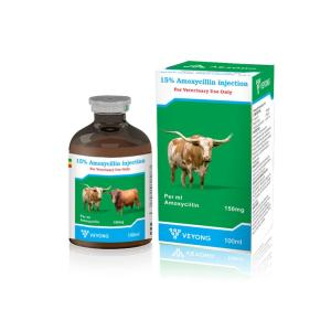 Veterinary Medicine 15% Amoxicillin Injection