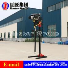 BXZ-2L Vertical Backpack Drilling Rig