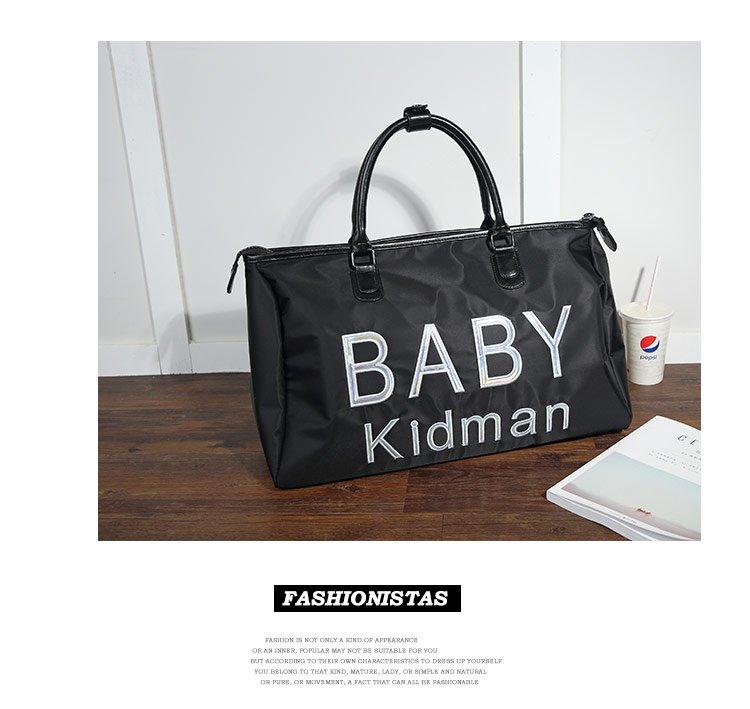 20180716_145438_057Travel Bags Japan