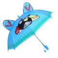 Lindo creativo animal forma niño / niños / niño paraguas (sk-05)