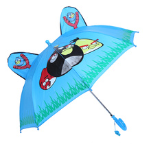 Cute criativo animal Shape Kid / Children / Criança guarda-chuva (SK-05)