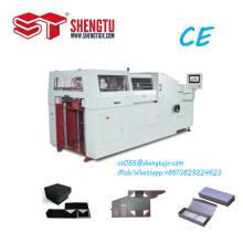 ST040PP + MP Automatic Case Lining Machine + Magnet Pasting