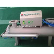 China fábrica de equipamentos de piscicultura indoor uv filtro de água melhor comprar