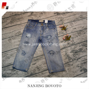 New design washed boys grey ripped jeans