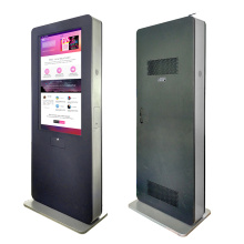 """47"""" High Bright Outdoor LCD Monitor Digital Signage"""