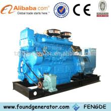 90KW Shangchai Marine Diesel Generator en venta