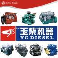 Genuine yuchai engine part for XCMG wheel loader