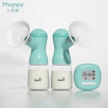 Baby Products Pompe à lait maternel Pompe à double aspiration