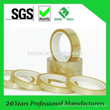 OPP Packing Tape/ Adhesive Tape