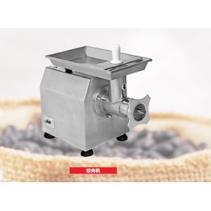 Hotel Kitchen Stainless Steel Electric Meat Grinder