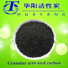 La planta de fabricación de carbón activado proporciona carbón activado a base de carbón