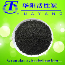 Activated carbon manufacturing plant provide coal based activated carbon