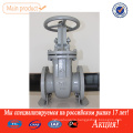cast steel rising stem water parts gate valve toughness