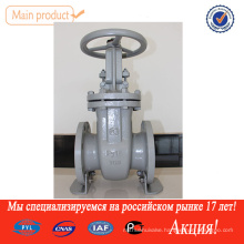 high quality flanged solenoid gost gate valve valves brands