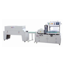 Shrink Film Wrapping Machine (GB-350)