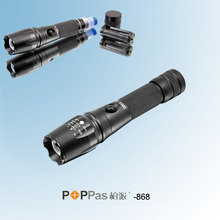Высокая мощность CREE Xm-L T6 светодиодный фонарик алюминия (POPPAS-868)