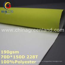 100% полиэстер Водонепроницаемая функциональная ткань для одежды (GLLML262)