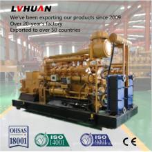 500-1000kw Ce ISO Aprovado Carvão Vegetal Aplicado Carvão Gás Gerador Elétrico