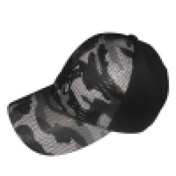 Бейсбольная кепка с аппликацией Mesh Bb243